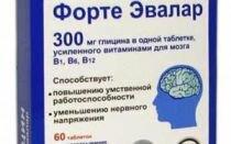 Можно ли детям давать глицин: свойства лекарства и советы врачей